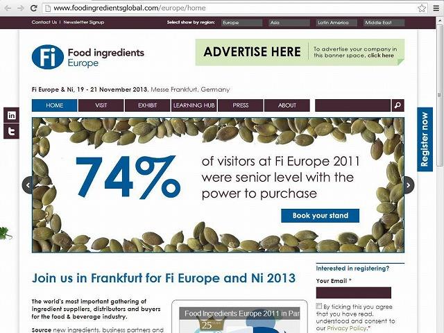 世界最大の食品素材展「Fi Europe」が11月に開催-約2万6000人が参加