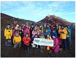 HIS、富士山登頂ツアー、剣ヶ峰・最高地点3776メートルの登山ルートでゴミ拾いも