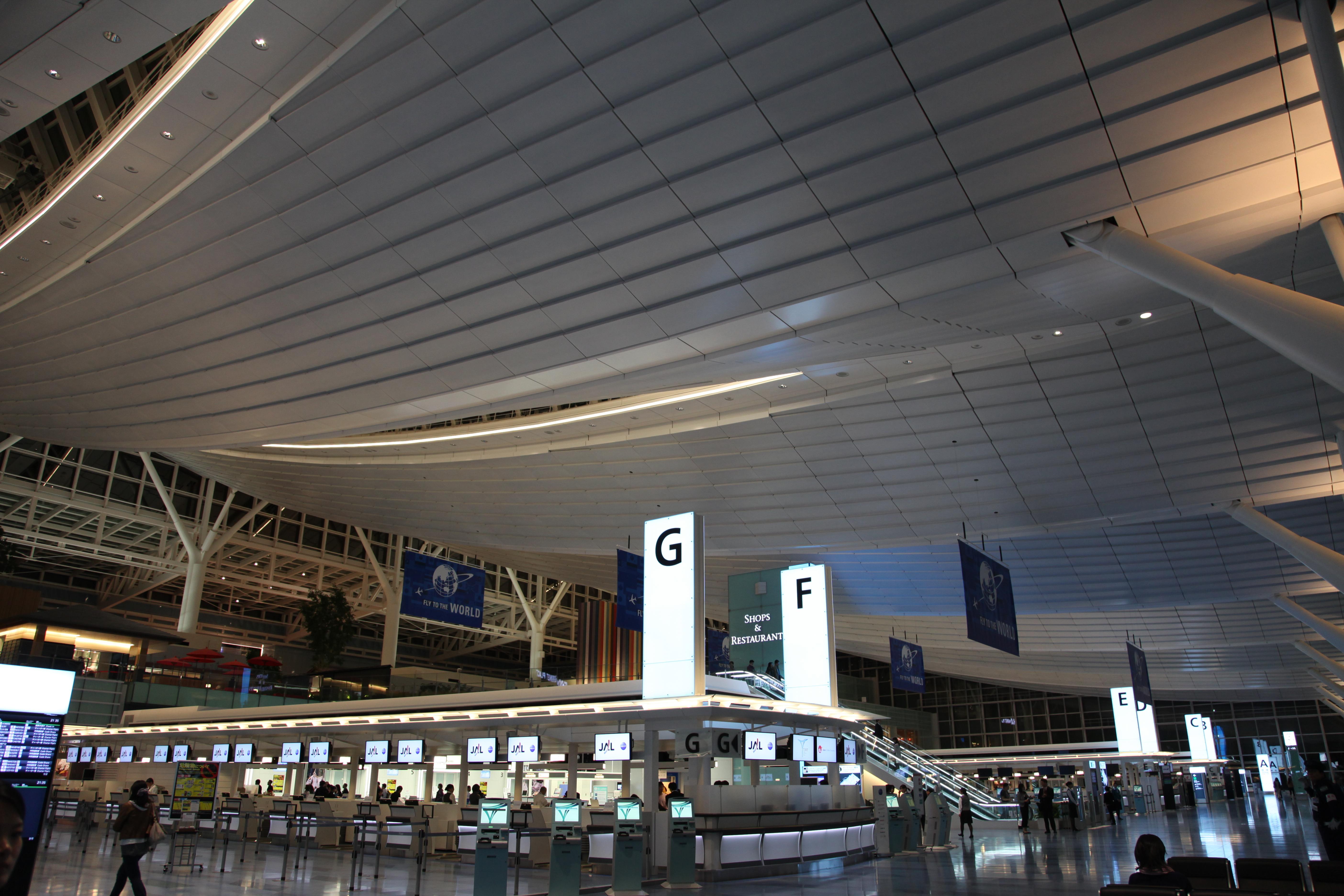 国管轄26空港の収支試算、航空系事業で黒字は9空港にとどまる(平成23年度)