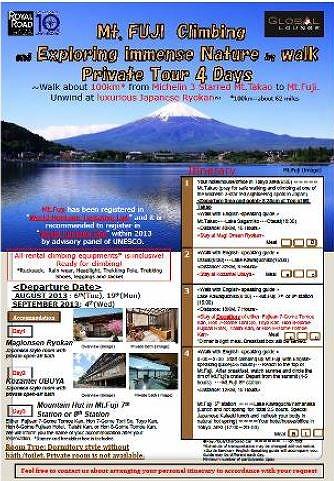 JTBロイヤルロード、訪日客向け富士登山ツアー、高尾山発4日間徒歩ツアーも