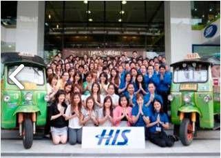HIS、タイ・バンコクの空港で優先入国サービスを開始