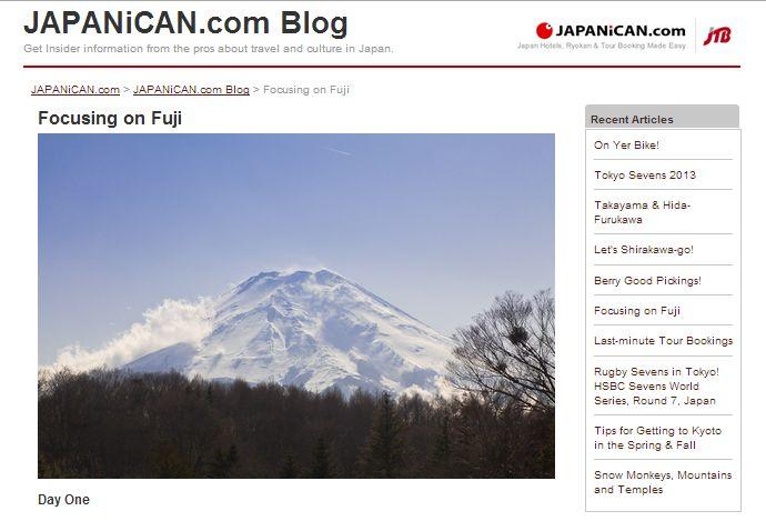 JTB、世界遺産登録で外国人向け富士山ツアー拡充