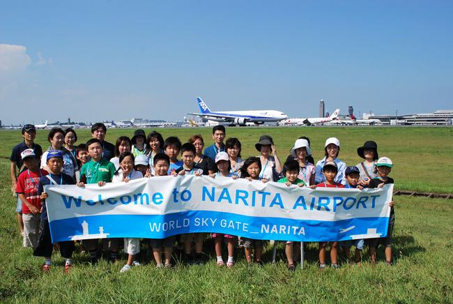 成田、空港を学ぶサマースクールを開催、小学生に空港の裏側を公開
