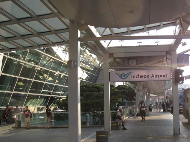 仁川国際空港、ソウルで無料トランジットツアーを開始