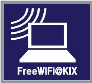 関空、無料WiFiサービス拡大へ、接続スピードも強化