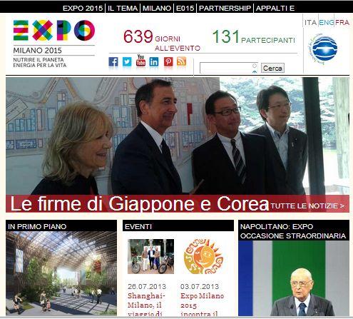 ミラノ国際博覧会、2015年開催で旅行業界に呼びかけ