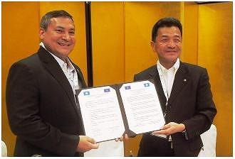 グアム、佐賀県唐津市と友好交流関係の構築へ、意向書に調印