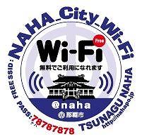 那覇市、中心市街地で無料Wi-Fiの提供開始 -観光情報サイトもオープン