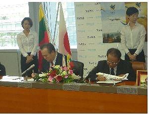 ミャンマー国際航空、茨城空港にプログラムチャーター運航へ