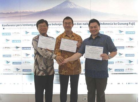 ガルーダ・インドネシア航空、富士山で訪日促進、ローソンなどと共同キャンペーン