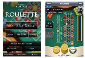 パラダイスカジノ、「ルーレット」の無料アプリで新規顧客を開拓