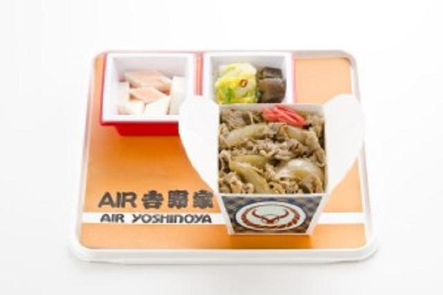 JAL、国際線で「AIR吉野家」を提供開始、機内食「AIRシリーズ」第10弾