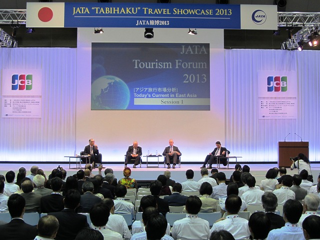 【レポート】世界のトップが期待する日本の観光業 -JATA国際観光フォーラムより(1)