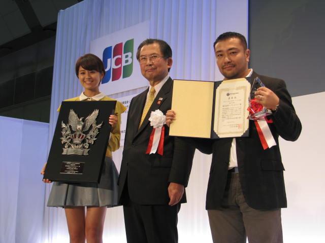 JATA、ツーリズム大賞2014を実施、4部門を表彰