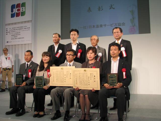 ツアーコンダクター・オブ・ザ・イヤー2013、グランプリは林勝重さん