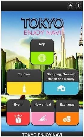 JTB、訪日客向け東京観光のアプリを開発、JCBと共同で