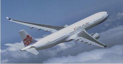 チャイナエアライン、関空/台北線をトリプルデイリーに増便