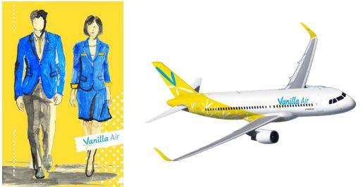 バニラエア、機体と制服のデザインを発表、「違いは清楚なメイク」