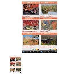 東北観光をナビゲ―ションするiPhoneアプリ、紅葉名所の配信を開始