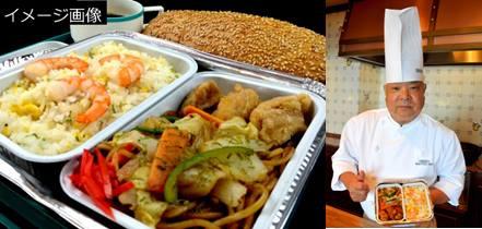 ガルーダ・インドネシア航空、関空発便限定で新しい機内食、「男メシ」を提供