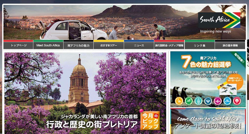 エミレーツ航空と南アフリカ航空、渡航者増加へ覚書に調印