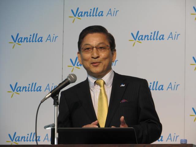 バニラエア、航空券販売は「わかりやすい」ウェブと旅行会社との連携で