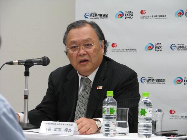 【年頭所感】JATA会長、菊間潤吾氏 ー産業としての競争力を高める