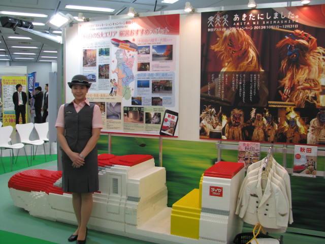 「旅フェア日本2013」、来場者数は3日間で約8万1200人に