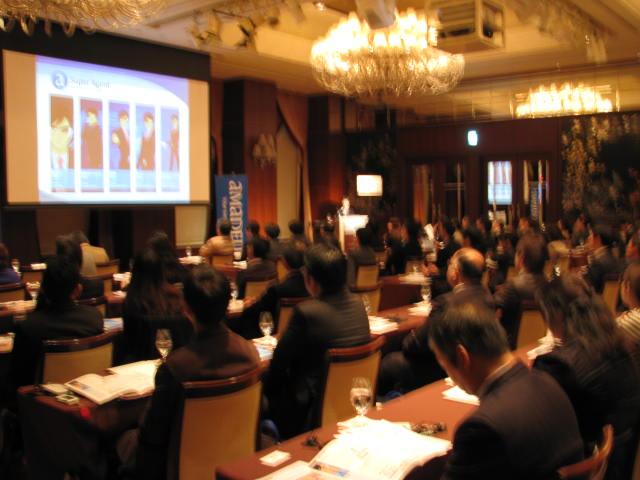 アジア市場は「二極化」と「個人化」、効率化と満足度向上へ -アマデウス報告書