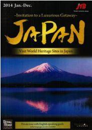 JTBロイヤルロード、訪日外国人の富裕層対象「JAPAN」を発売、オーダーメイドも