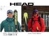 ジャルパック、「プロスキーヤーと滑る北海道スキー」発売開始、HEADとタイアップ