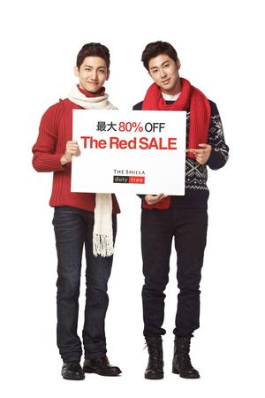 ソウル新羅免税店、ラグジュアリーブランド最大80%割引セールを実施