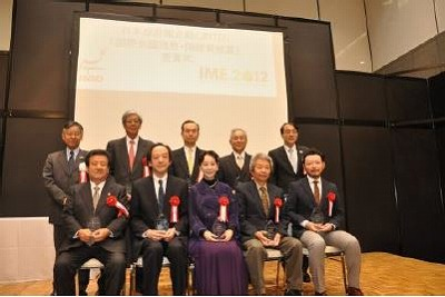 日本政府観光局、国際会議の誘致・開催に「貢献賞」を選出
