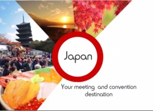 観光庁と日本政府観光局、MICE開催地として日本をアピール、プロモ映像制作