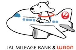 JAL、イオンと「WAONジェット」就航へ、笑顔写真の募集を開始