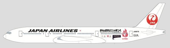 JAL、ソチオリンピック特別塗装機を国内線で運航