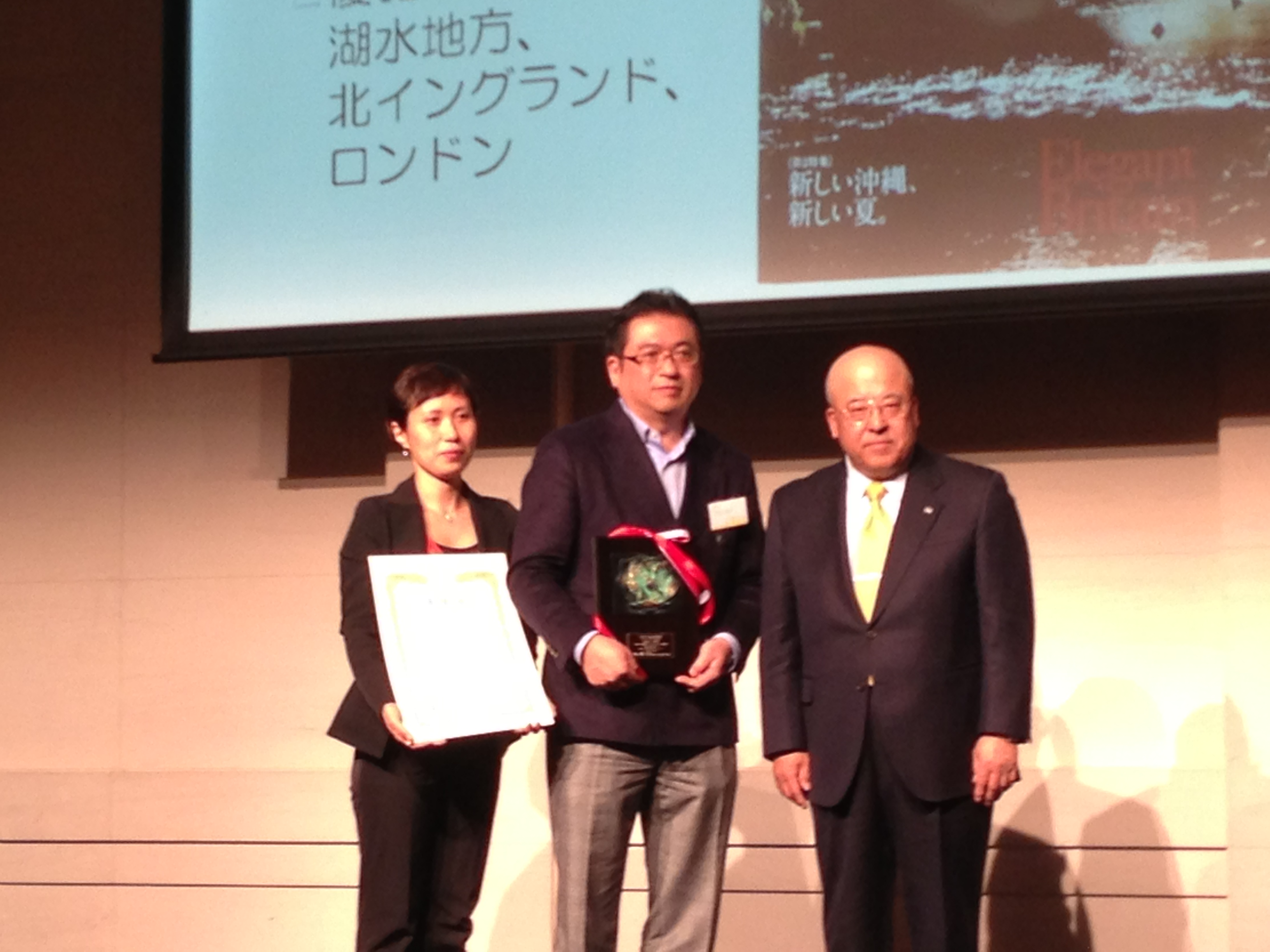 チーム・ヨーロッパ、テレビや新聞などメディアを表彰、ウェブ部門優秀賞は「地球の歩き方」