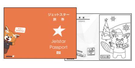 ジェットスター・ジャパン、「キッズチェックインカウンター」など期間限定サービスを提供