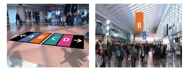 羽田空港第2ターミナル、12月13日からリニューアル、利便性向上を目指す