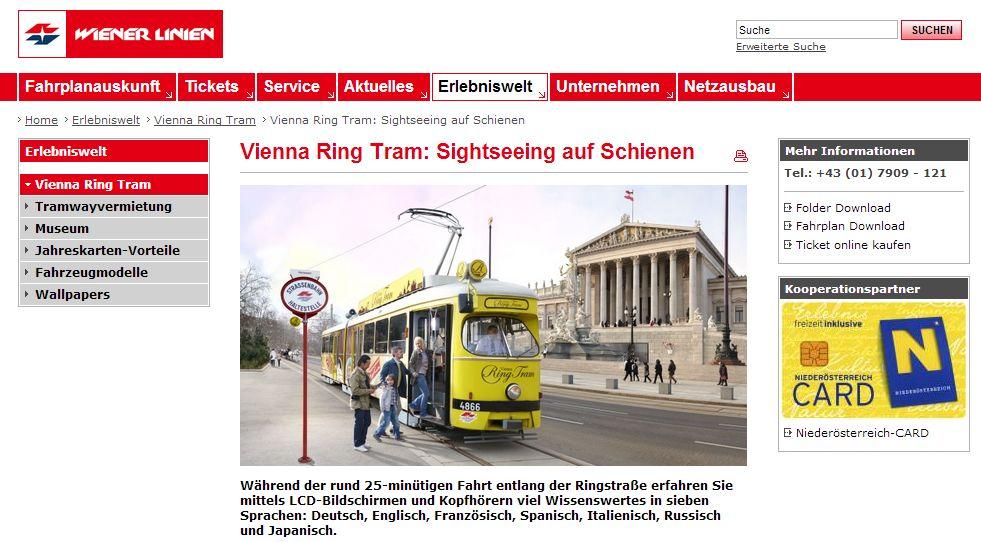 オーストリア・ウィーン、2013年12月18日にリング閉鎖に、3万人デモで