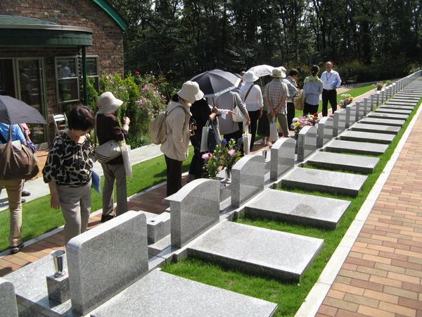 クラブツーリズム、「大人の終活 バスツアー」発売、自然葬をテーマに