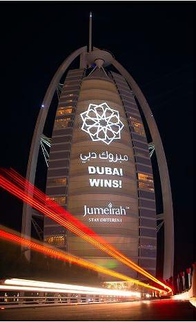ドバイ、エキスポ2020の開催都市に -中東・アフリカで初