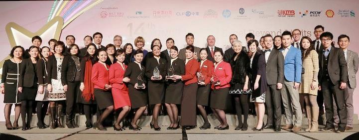 キャセイパシフィック航空、カスタマー・サービスで5つの金賞を受賞