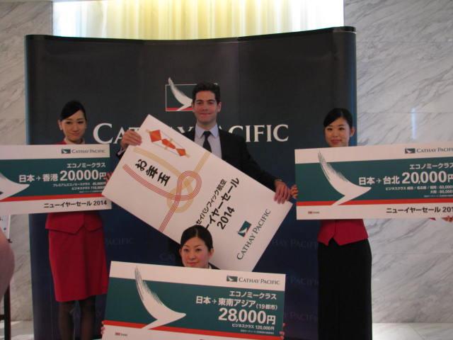 キャセイパシフィック航空、「ニューイヤーセール2014」を実施、香港・台湾行きが2万円