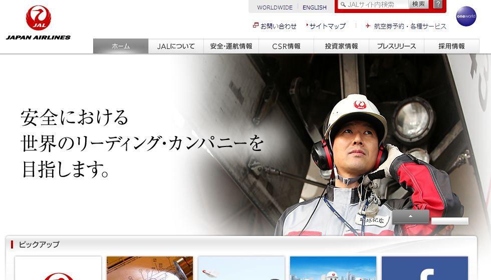 【年頭所感】JAL代表取締役社長、植木義晴氏 -国内線でも機内ネットサービスを
