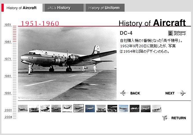 1980年代に旅行を新聞広告で販売する「メディア販売」が確立 -海外渡航自由化50年の歴史(6)