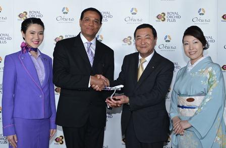 オークラ、タイ国際航空とマイレージプログラム提携