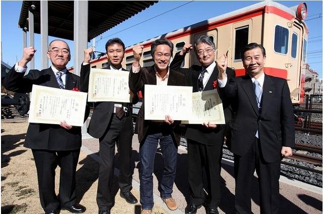 日本旅行、鉄旅オブザイヤーに、グランプリなど複数受賞