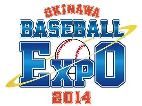 沖縄プロ野球キャンプ、観客の約9割がリピーター、集客増加が可能