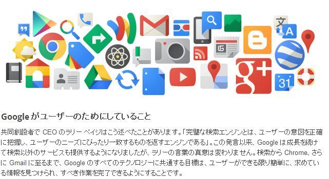 グーグル、旅の写真や動画をアルバム化する「ストーリー」を提供、Google+で